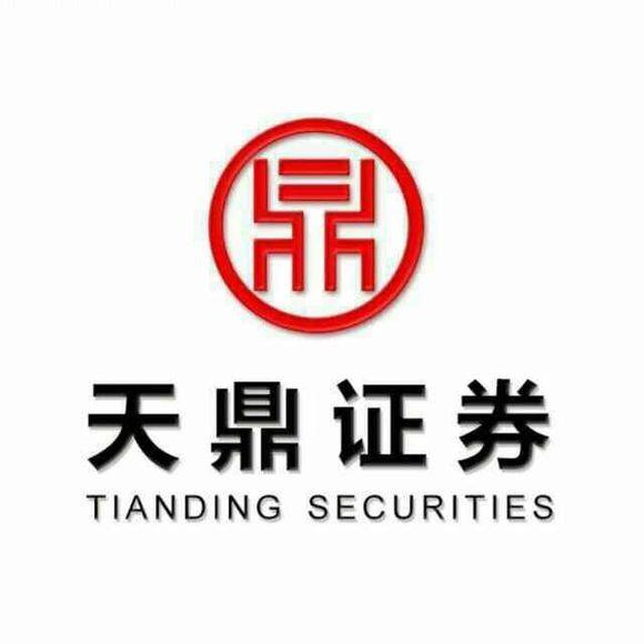 江苏天鼎证券投资咨询有限公司