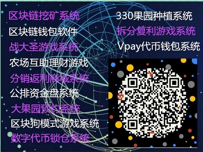 广州核心科技有限公司