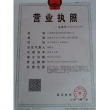 广州创联信息科技有限公司