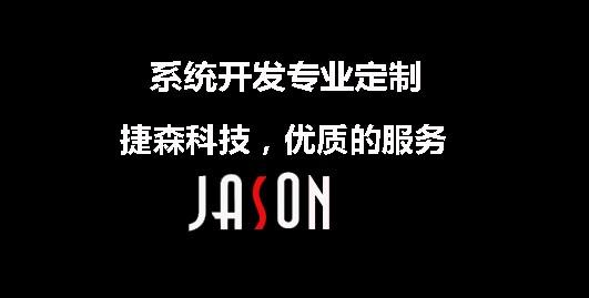 广东尚景捷讯数码科技有限公司宜昌西陵区分公司