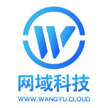 广州网域网络科技有限公司