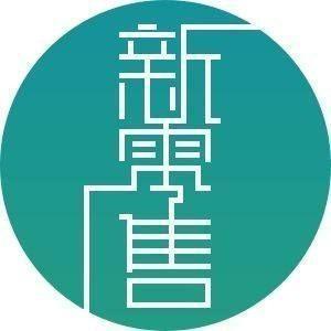 广州信息科技了有限公司
