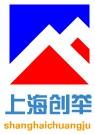 上海创举房地产有限公司