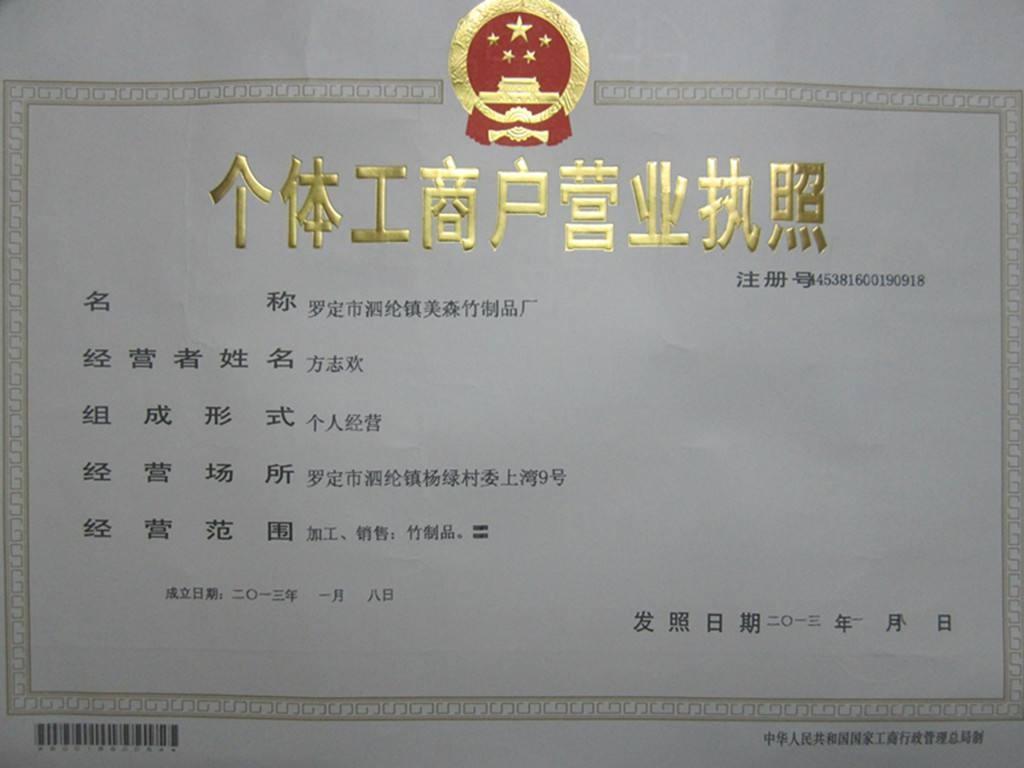 广州汇才软件有限公司