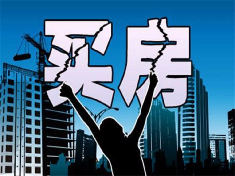 上海晅晟实业有限公司