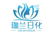 广州市正遍知生物科技有限公司