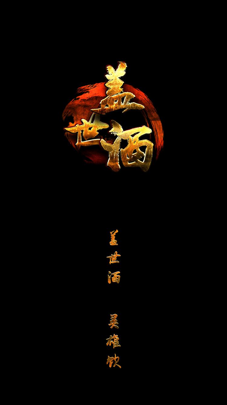 沈阳赛飞消防工程技术有限公司