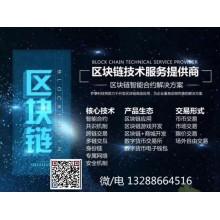 上海安必生制药技术有限公司