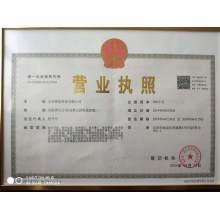 北京蜂旅科技有限公司