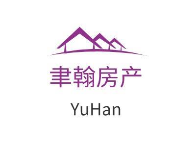 上海聿翰房地产经纪有限公司