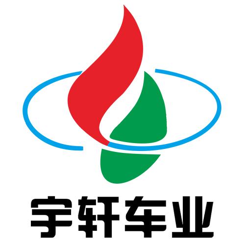 深圳市宇轩车业有限公司