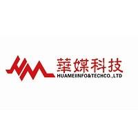 广州华媒信息科技有限公司