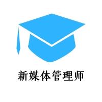 北京国职人才教育科技院