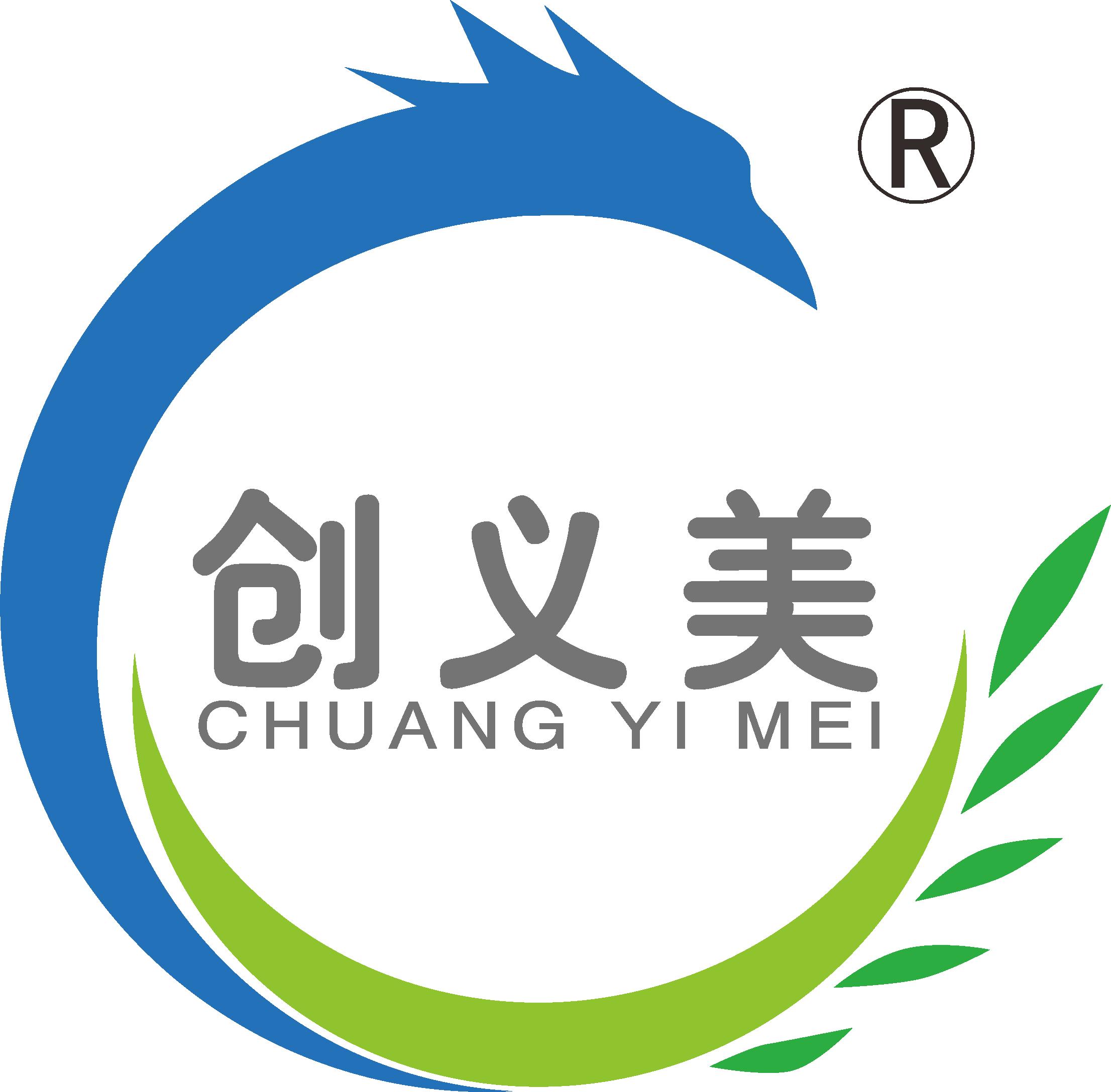 广州创义美医疗器械有限公司