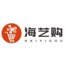 海藝購(香港)寰球貿易有限公司