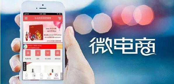 广州市米拉信息科技有限公司