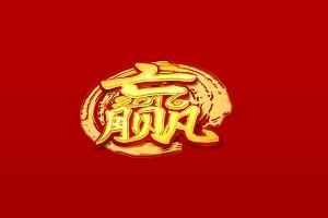 北京中海顺达商务服务有限公司