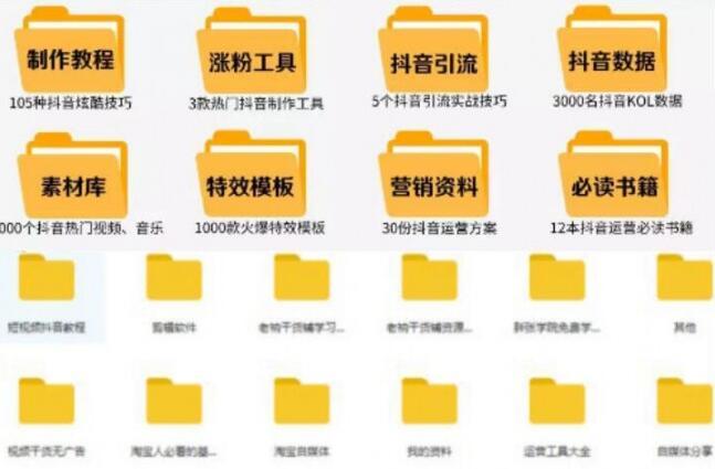 北京紫晶立方科技有限公司