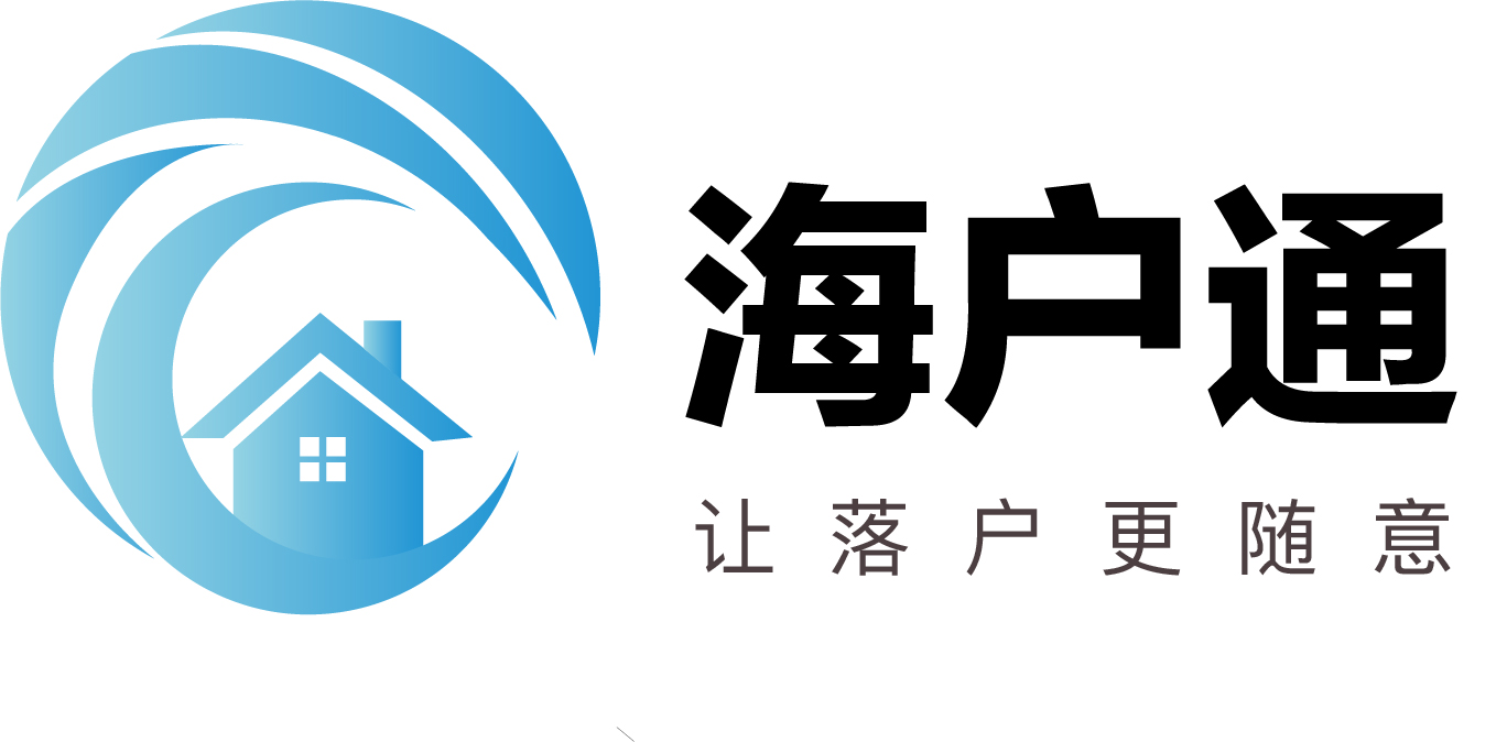 海南自贸区北岸人力资源开发有限公司