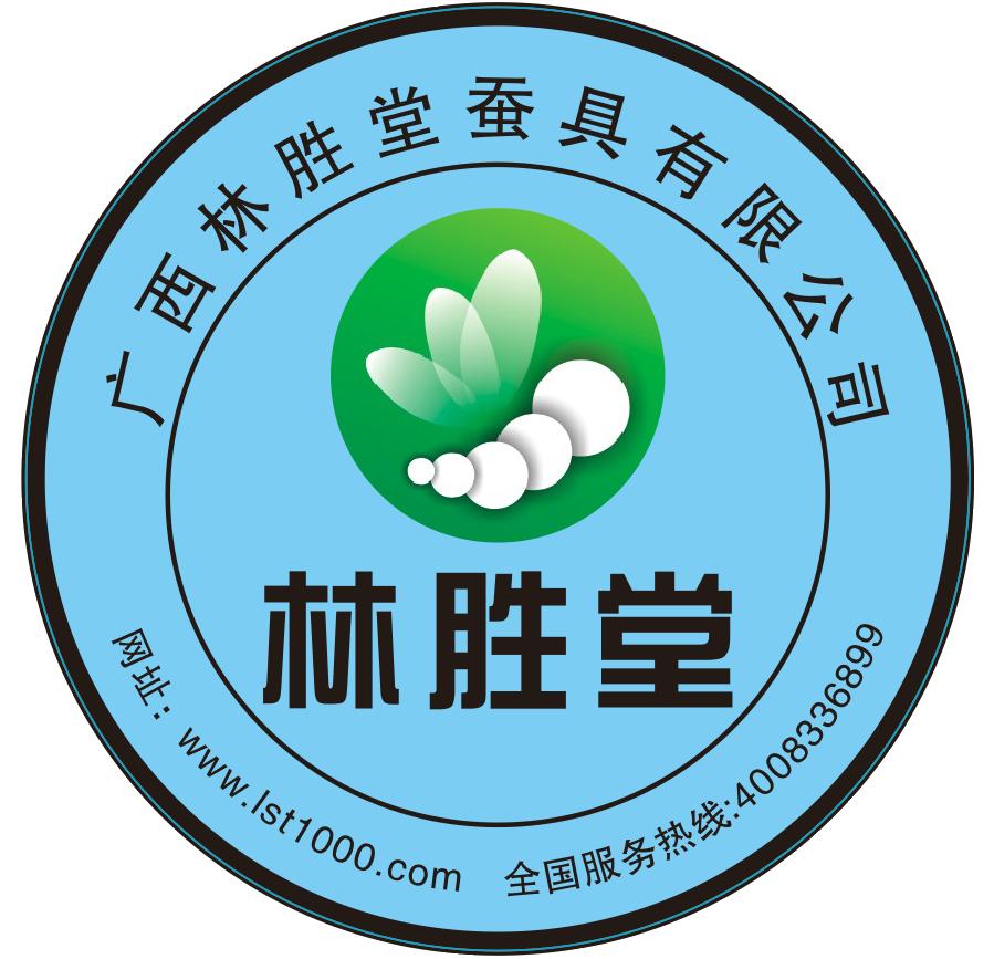 广西林胜堂蚕具有限公司