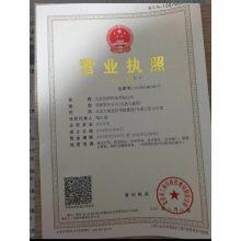 北京谷沃科技有限公司