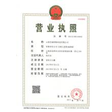 云南学诚网络科技有限公司