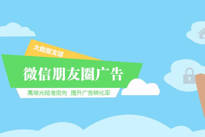 菏泽开发区裕泽网络科技有限公司