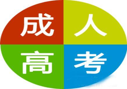 杭州加仕华教育科技有限公司
