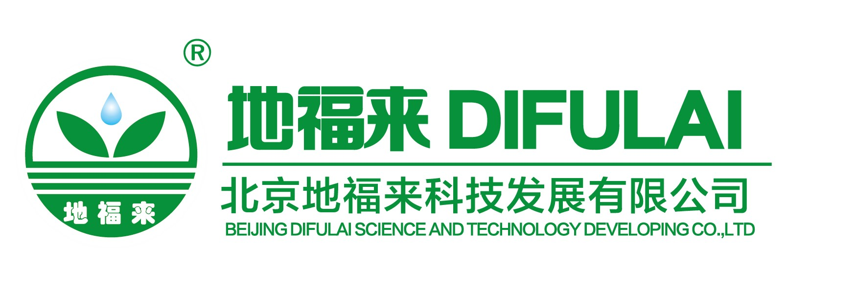北京地福来科技发展有限公司
