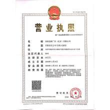 西席思維廣告(北京)有限公司