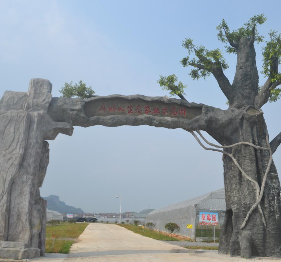 江西仙绿现代农业科技有限公司