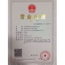北京蓝海鸿图文化传媒有限公司