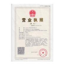 北京天川科技发展有限公司