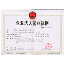 北京天蜂奇科技开发有限公司