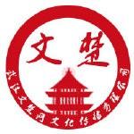 武汉文楚网文化传播有限公司