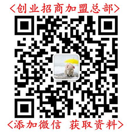 山东忆记智长教育科技有限公司