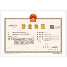 北京九穹企业管理有限公司