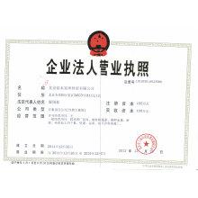 北京佳禾富硒科贸有限公司