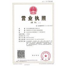 北京总展展览展示有限公司