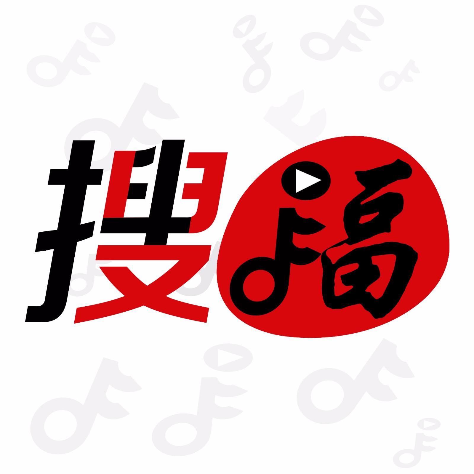 广州网商企业管理服务有限公司