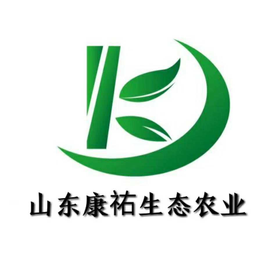 山东康祐生态农业发展有限公司