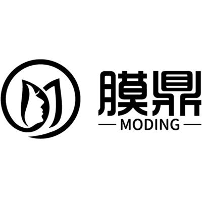 广州膜鼎国际化妆品有限公司