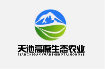 天池高原生态农业有限责任公司