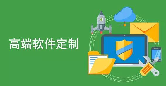 广州华络医疗科技生长无限公司