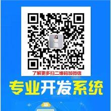 北京利科益華科技有限公司