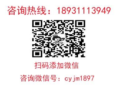 石家庄筷趣餐饮管理有限公司