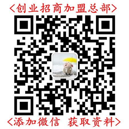 山东壹点壹餐饮管理有限公司
