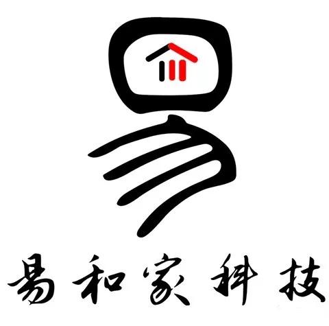 河南易和家智能科技有限公司
