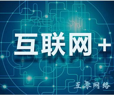 汕头市久丰信息科技有限公司