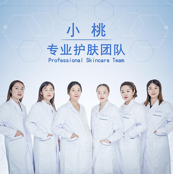 潍坊奇迅网络科技有限公司